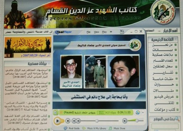 In this image released by the Hamas media office showing the web site of the Ezzedeen Al Qassam Brigades, Monday, June 25, 2007, images of Israeli soldier, Cpl. Gilad Shalit, 19, are seen with an audio file. On the anniversary of his capture by Hamas-allied militants in the Gaza Strip, captured Israeli soldier Gilad Shalit said in an audio message posted on a Web site of the Hamas military wing,Monday June 25, 2007 that his health is deteriorating and that he needs to go to a hospital.  (AP Photo/Ezzedeen AL Qassam Brigades, HO)